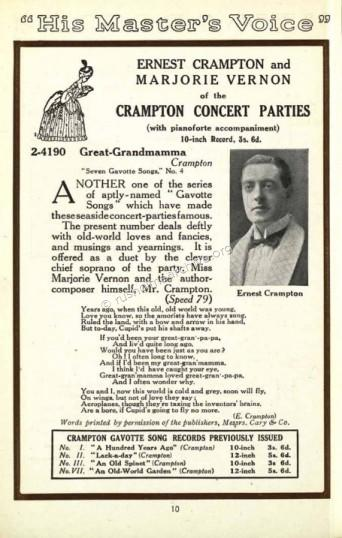 Ernest Cramptons Record Promotion