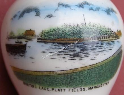 A small commemorative vase of Grafton china.